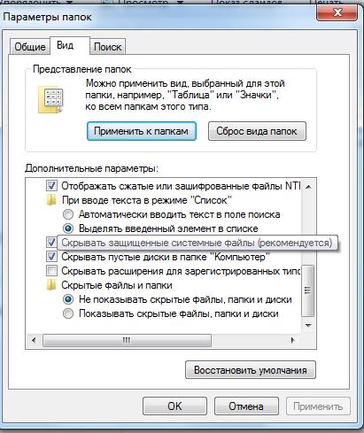 Скрывать расширения для известных типов файлов