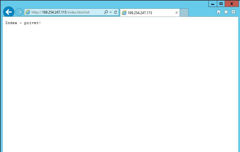Новый сайт в браузере