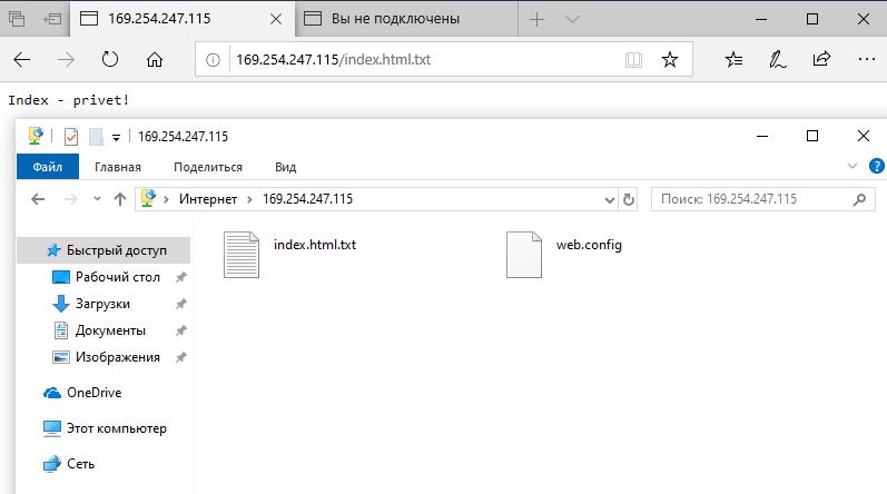 FTP-соединение с сервером