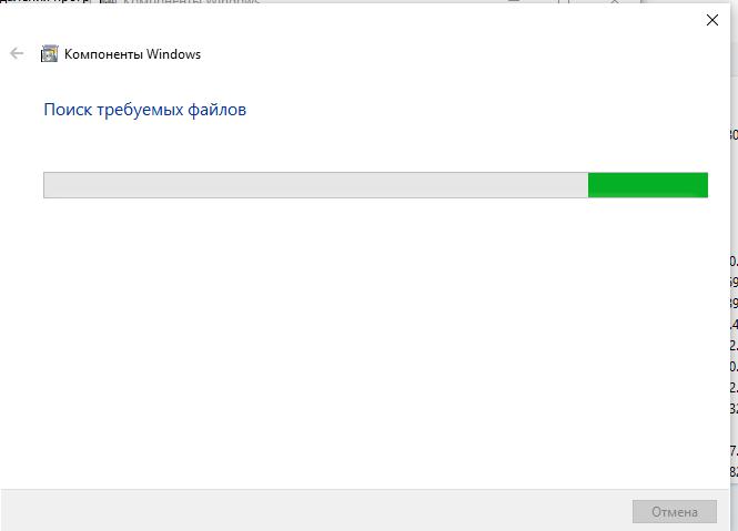 Процесс включения виртуализации Windows 10