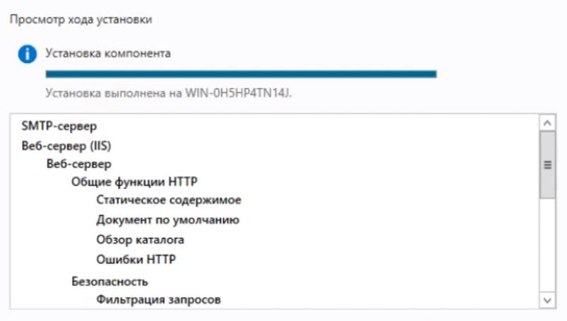 Установка веб-сервера на Windows Server
